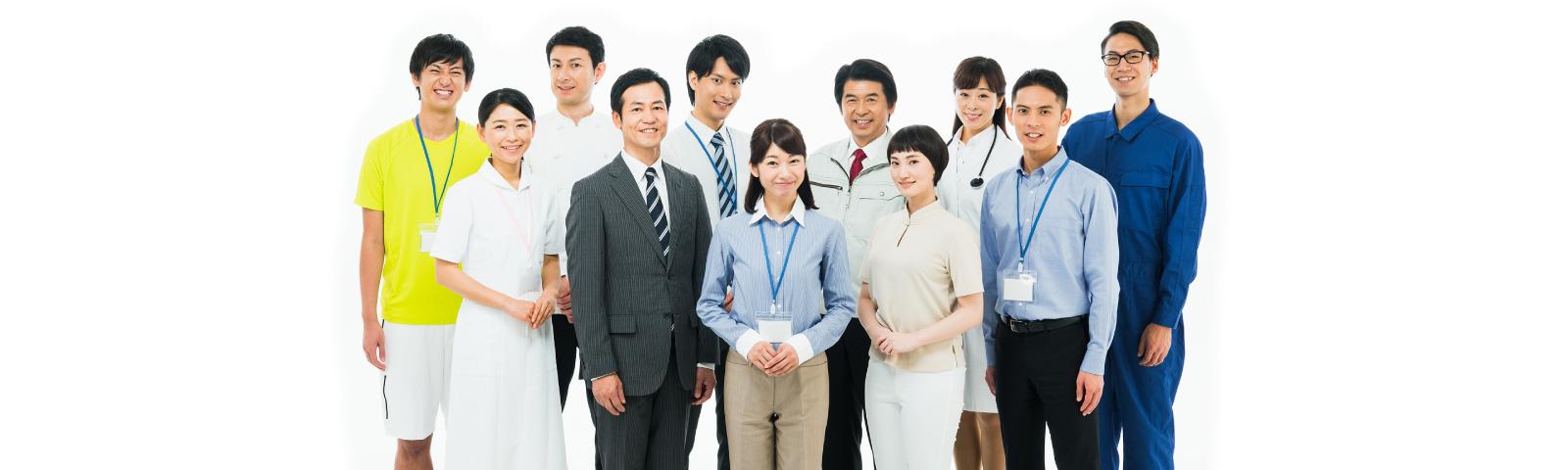 学生・若手社員からシニアまでのキャリア形成支援